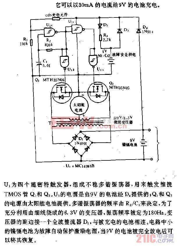 利用单个太阳能电池充电器电路.gif