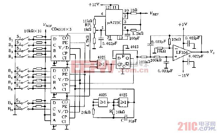 数字设定型标准电源电路图.gif