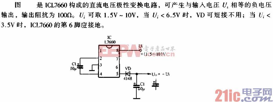 电压极性变换电路.gif