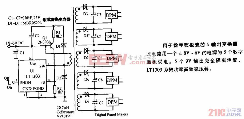 用于数字面板表的5输出变换器电路图.gif