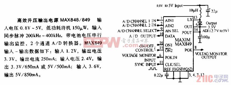 高效升压输出电源MAX848电路图.gif