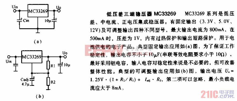 低压差三端稳压器MC33269电路图.gif