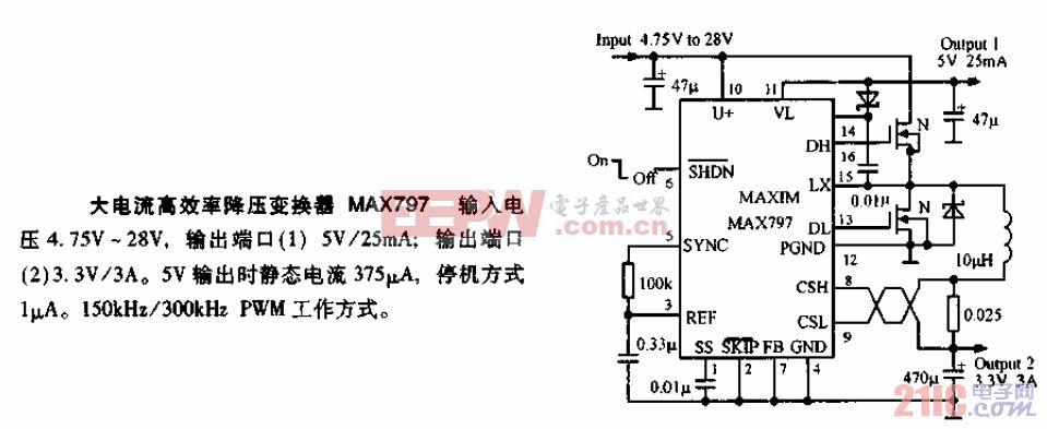 MAX797大电流高效率降压变换器电路图.gif