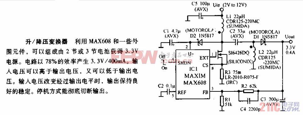 MAX608升降压变换电路图.gif