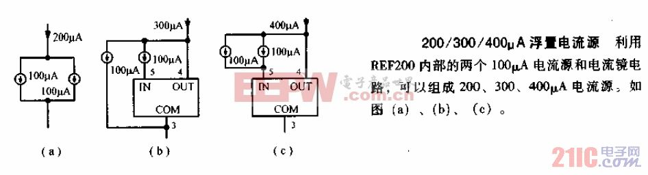 300uA浮置电流源电路图.gif