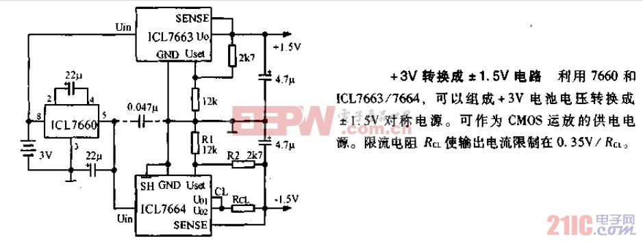 +3V转换成1.5V电路图.gif