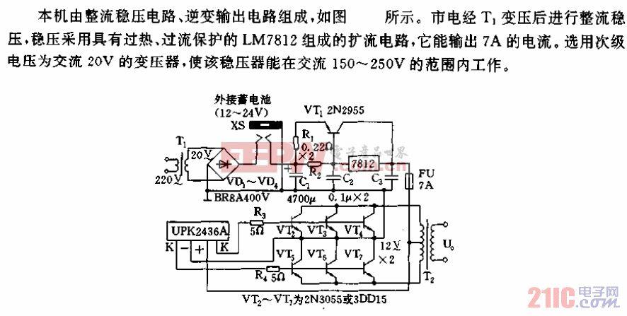 逆变式交流稳压器电路.gif