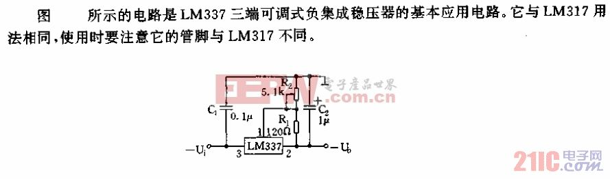 LM337三端可调式负集成稳压器的基本电路.gif