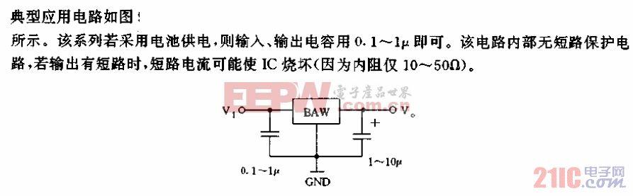 新型微功耗低压差稳压器应用电路.gif