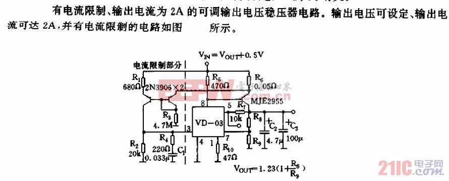 微功耗低压差可调集成稳压器应用电路07.gif