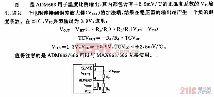 低功耗电源稳压器ADM66305.gif