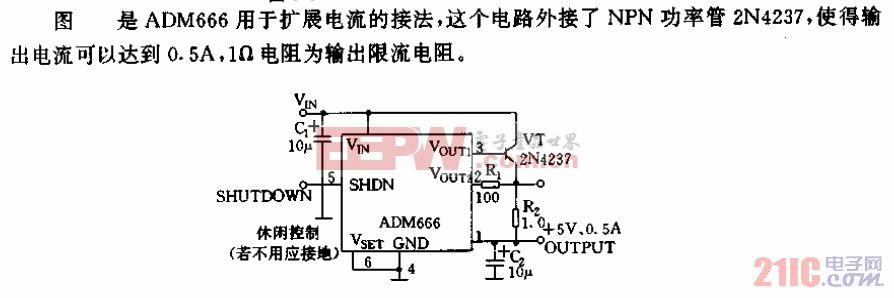 低功耗电源稳压器ADM66304.gif