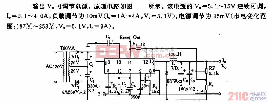 大电流开关稳压电源电路原理.gif