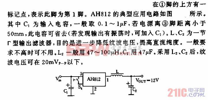 DC升压模块AH812应用电路.gif