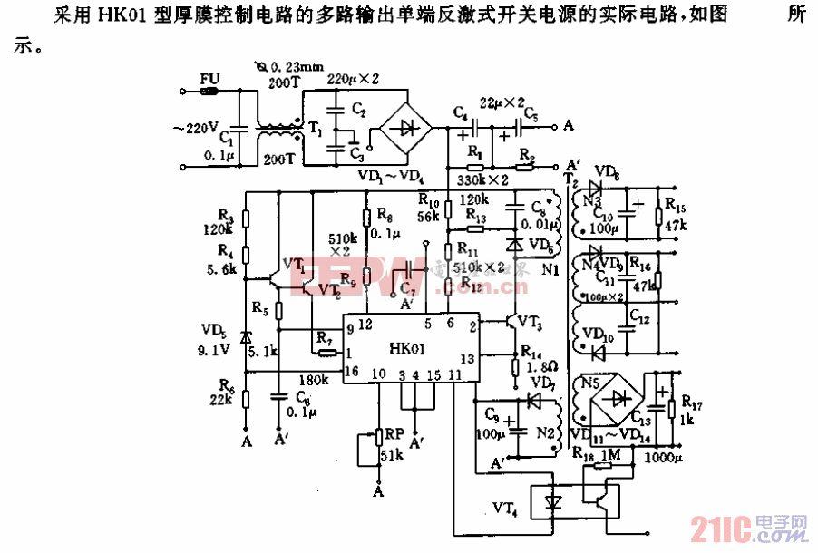 开关电源厚膜控制电路及应用-实际电路.gif