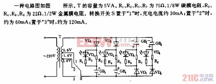 镍镉电池的充电方法和使用注意事项电路01.gif