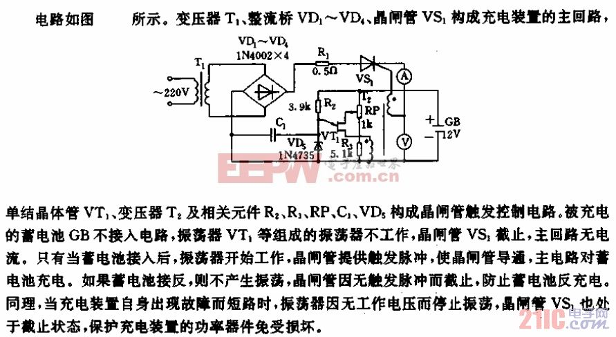 12V充电装置电路.gif