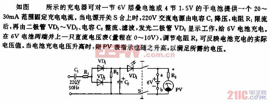 6V干电池充电器电路.gif