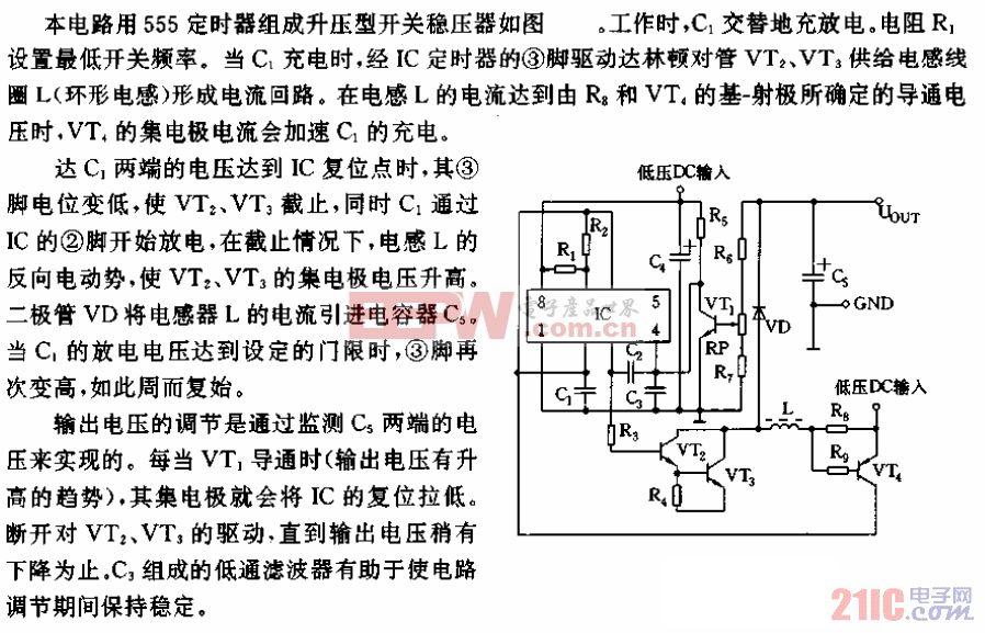 稳压器 电路 开关 升压/用555的升压型开关稳压器电路 [收藏]