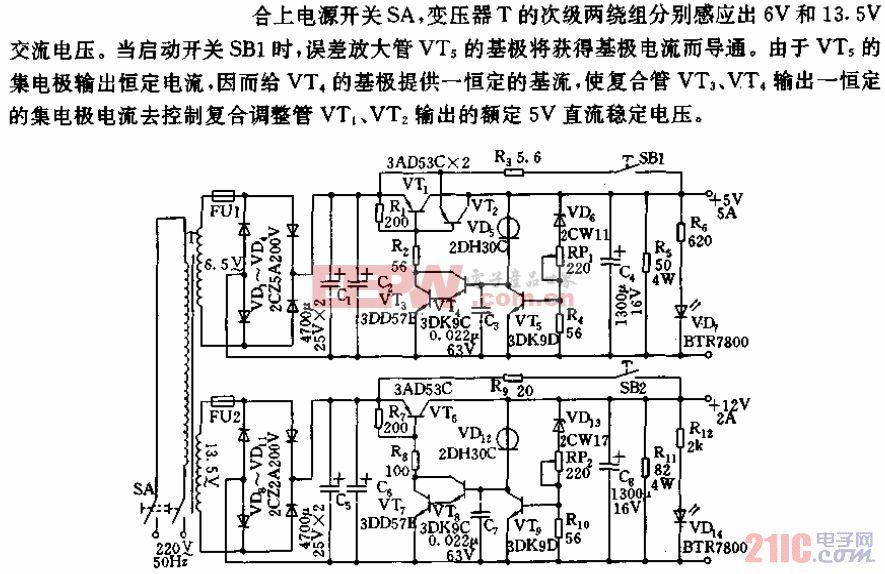 晶体管直流稳压电源电路图片