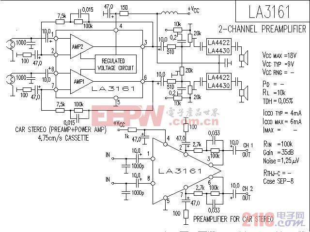 LA3161音响IC电路.gif