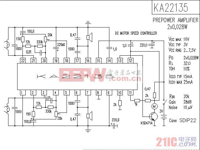 KA22135音响IC电路.gif