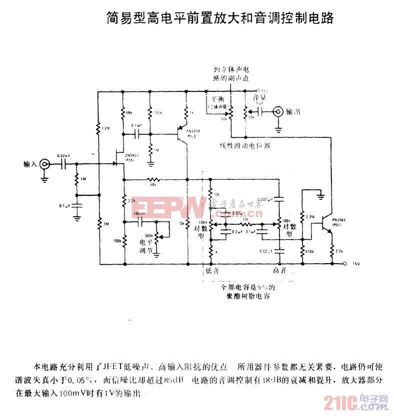 简易型高电平前置放大和音调控制电路.gif