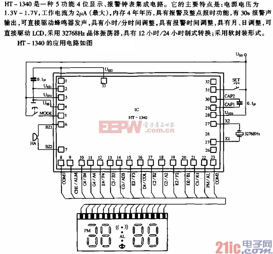 HT-1340电路.gif