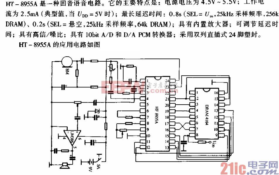 HT-8955A电路.gif