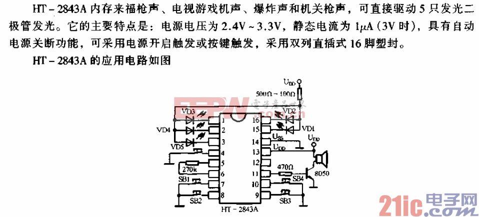 HT-2843A(4音)电路.gif