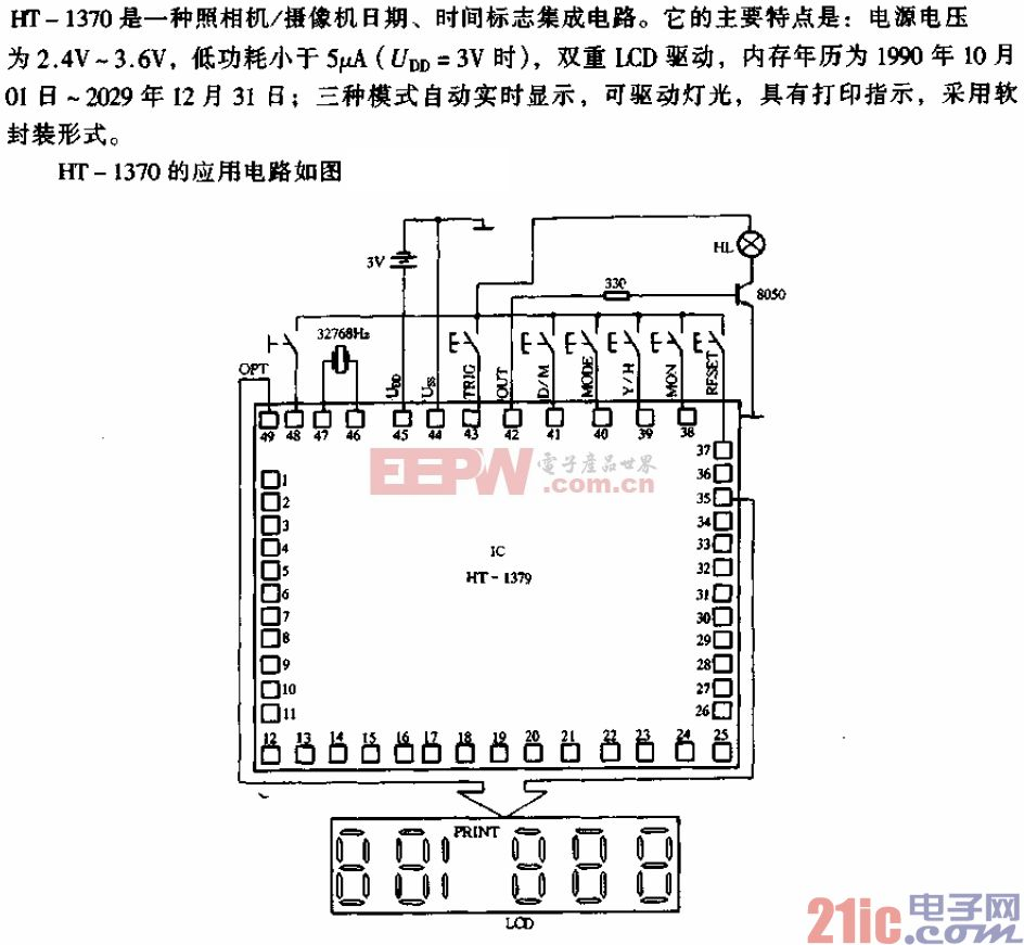 HT-1370电路.gif