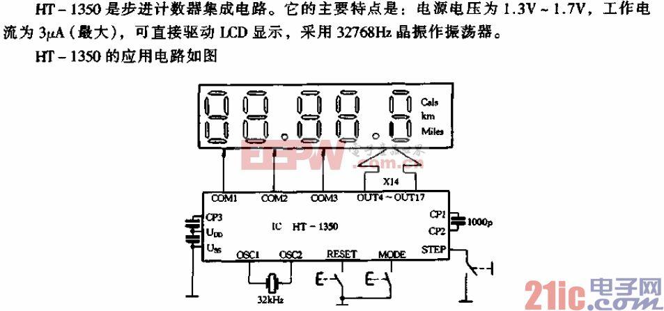 HT-1350电路.gif