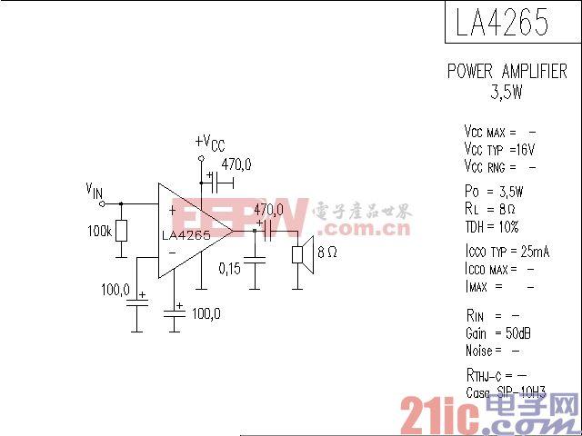 LA4265功率放大器电路图