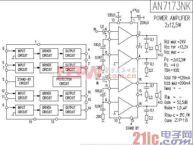 AN7173NK功率放大器电路图