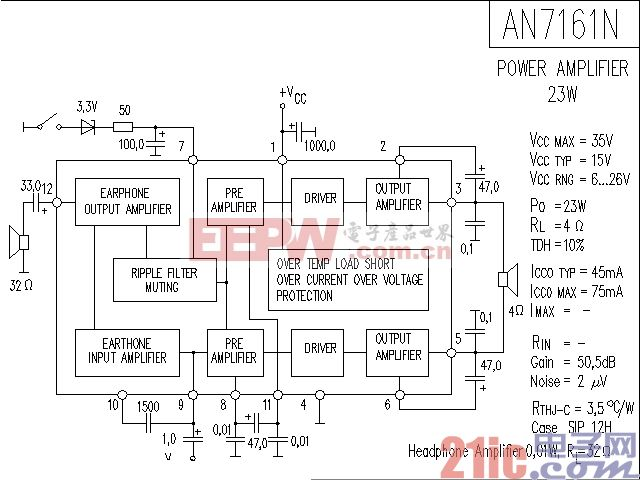 AN7161N功率放大器电路图