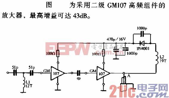 高性能的天线放大器电路b.gif