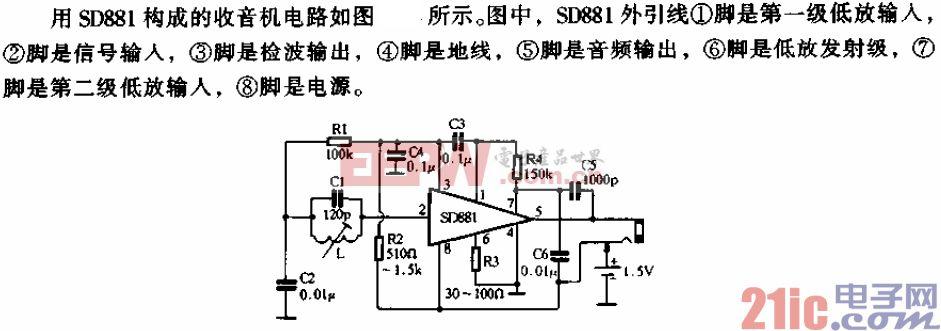 微型收音机的制作电路.gif