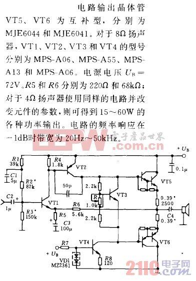 输出采用交流耦合的15至60W音频放大器电路.gif