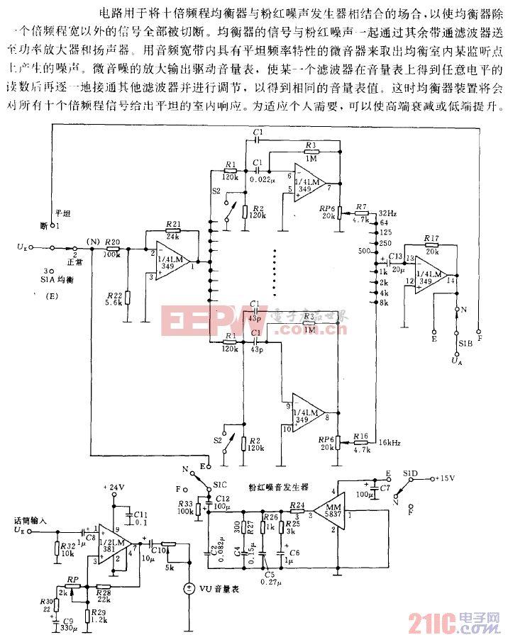 十倍频程室内均衡器电路.gif