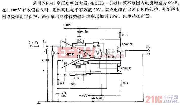 具有限流作用的75W音频放大器电路.gif