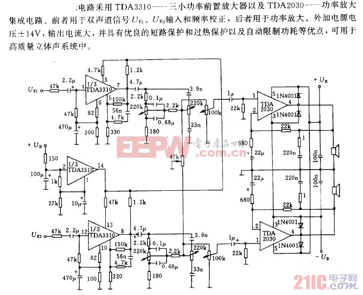 带校正前置放大器的15W×2高质量立体声放大器电路.gif