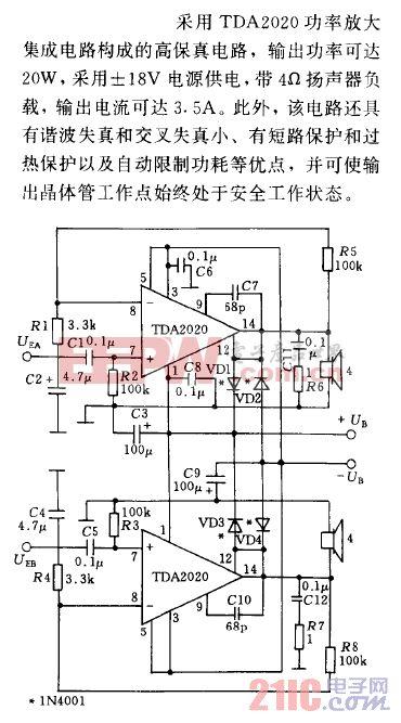 采用正负电源的20W高保真立体声电路.gif