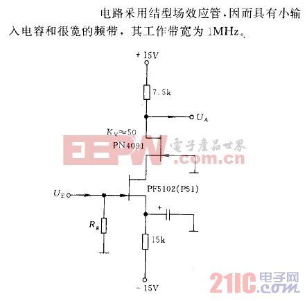 具有很小输入电容的超小型前置放大器电路.gif