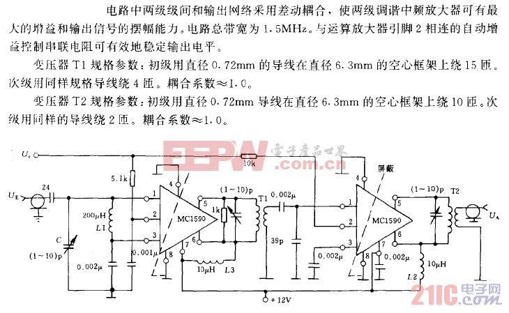 具有80dB功率增益、频带1.5MHz的中放电路.gif