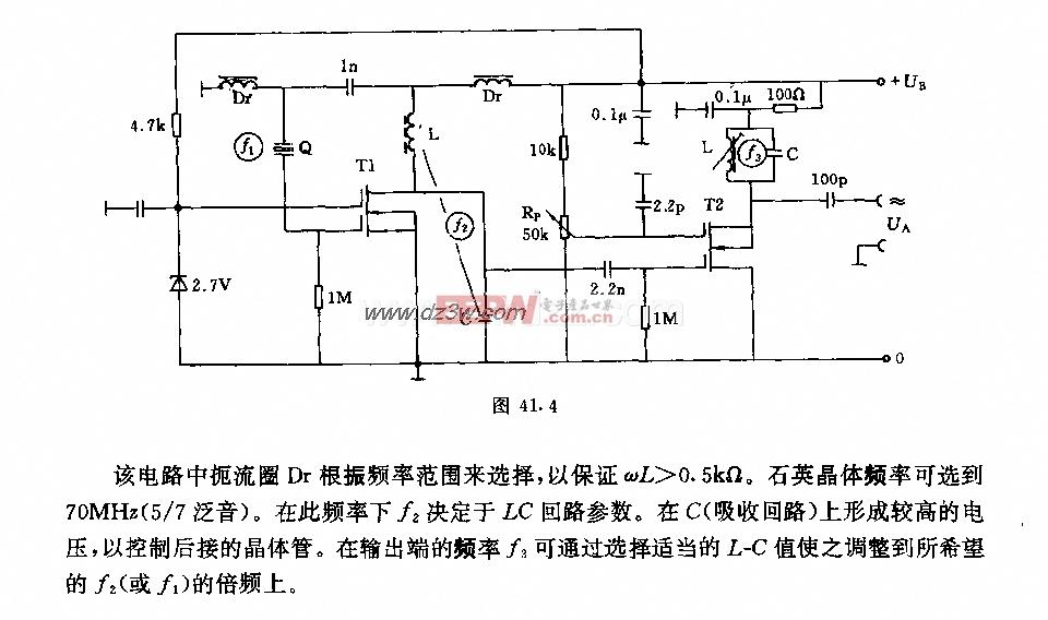 M0S场效应管及倍频器组成的振荡器电路