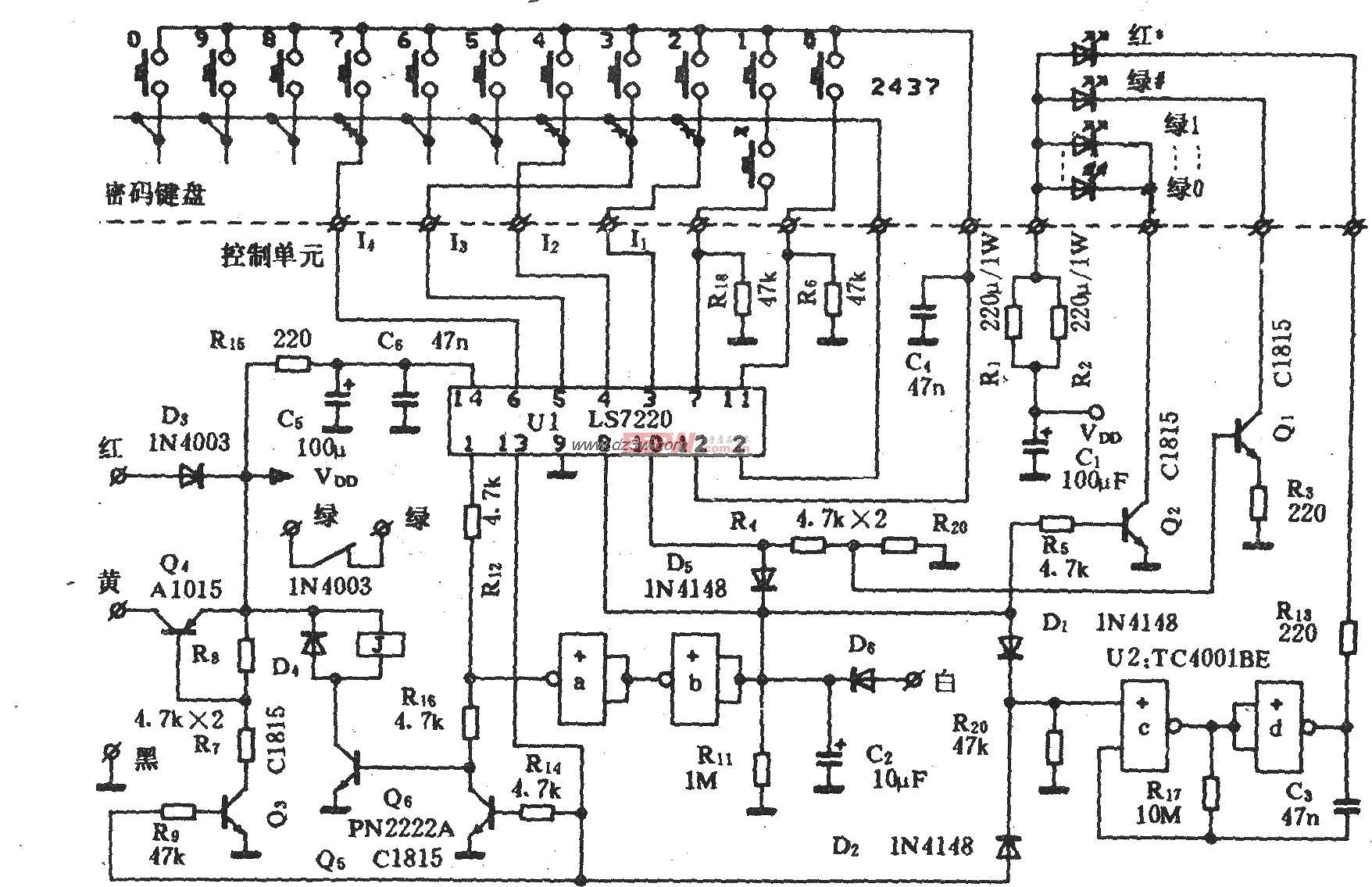 PRO-9161型汽车防盗电路