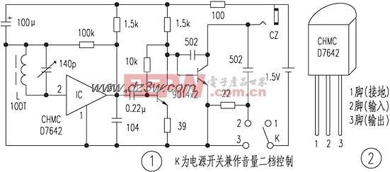 W A21微型收音机电路剖析图片