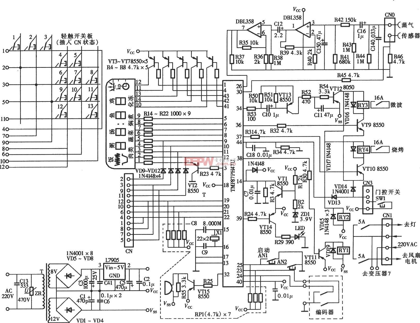 安宝路WD850ES微波炉控制板电路图