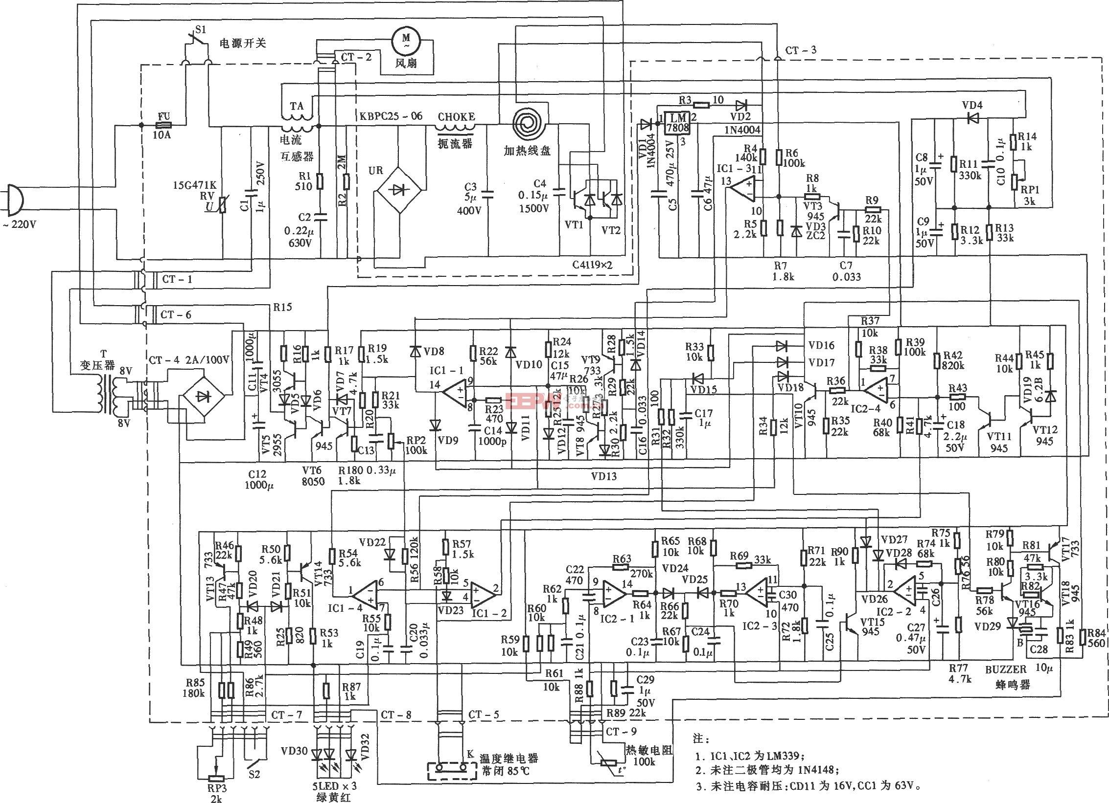 亚特兰电磁灶电路图