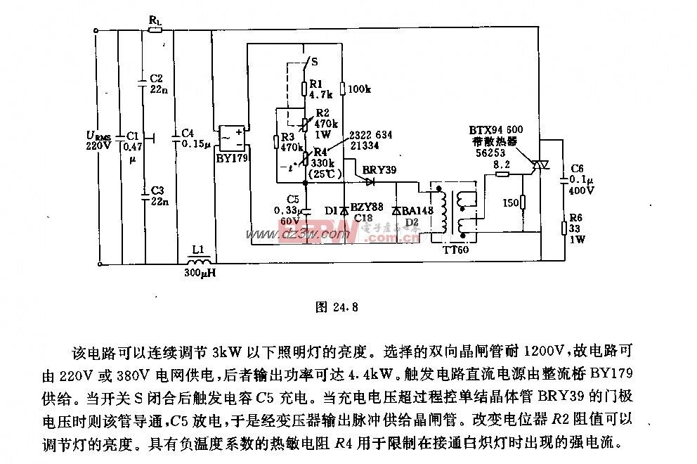 照明调光用晶闸管交流电源电路图片